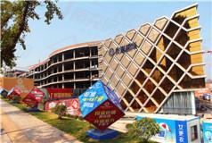 友豪国际最新工程进度 主体结构全部封顶