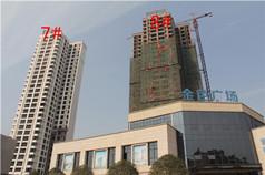 宝信·金色广场一期外立面呈现 二期修至10层