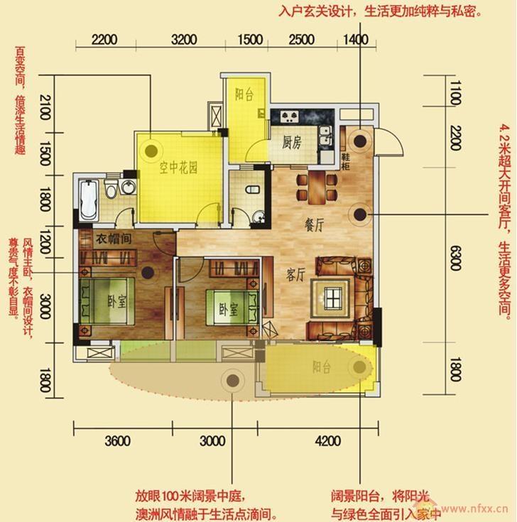 江东帝景A户型:空间多变打造三居生活