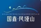 国鑫·凤垭山